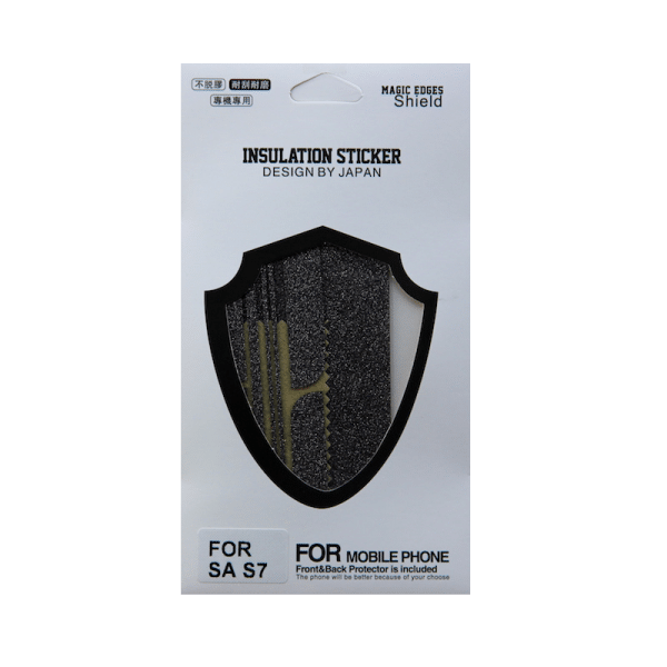 Glitter Sticker Zwart Galaxy S7